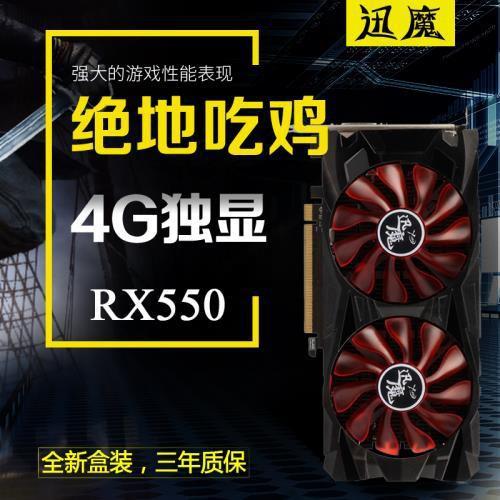 熱賣gtx960顯卡1080ti顯卡轉接線1660顯卡顯卡電源線顯卡rx5808