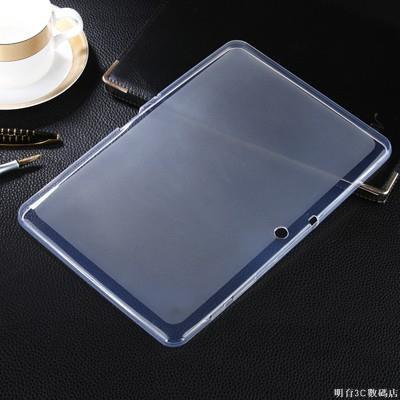 適用於 三星平板電腦保護殼 Galaxy Tab 2 3 4 A A6 7 8 10.1 10.5 S4 保護套 防摔殼
