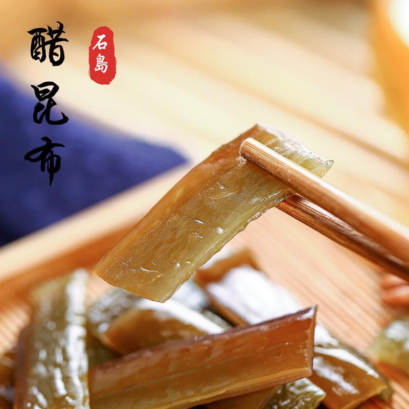 【满299发货】醋昆布即食零食 出口日本即食裙帶菜 醋海帶 銀魂神樂醋昆布