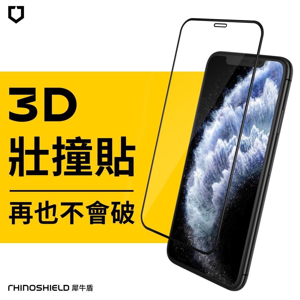 (宅配免運) 犀牛盾 3D壯撞貼/耐衝擊手機螢幕保護貼