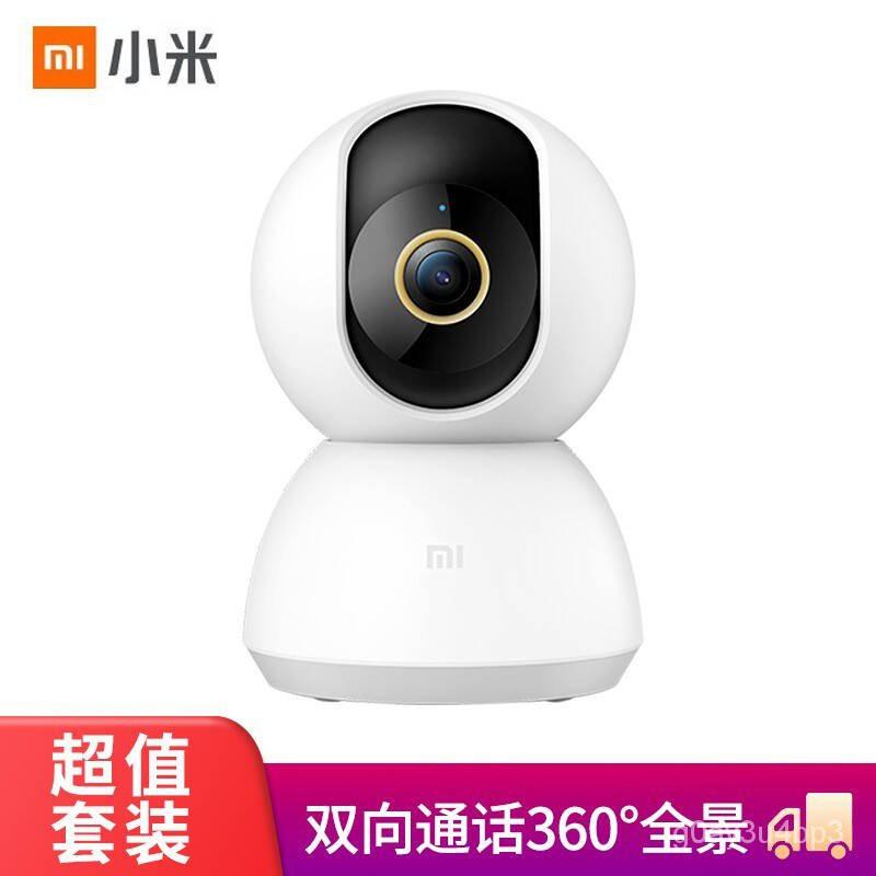 😙秒殺⭐小米MI攝像頭2K雲台版智能家用攝像機1296P監控器wifi手機遠程操 hKhW