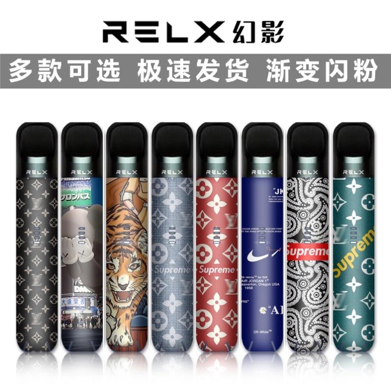 【現貨可批發】relx悅刻五代貼紙 主機收納保護套 煙桿5代悅客幻影可愛少女貼膜銳克防塵防滑