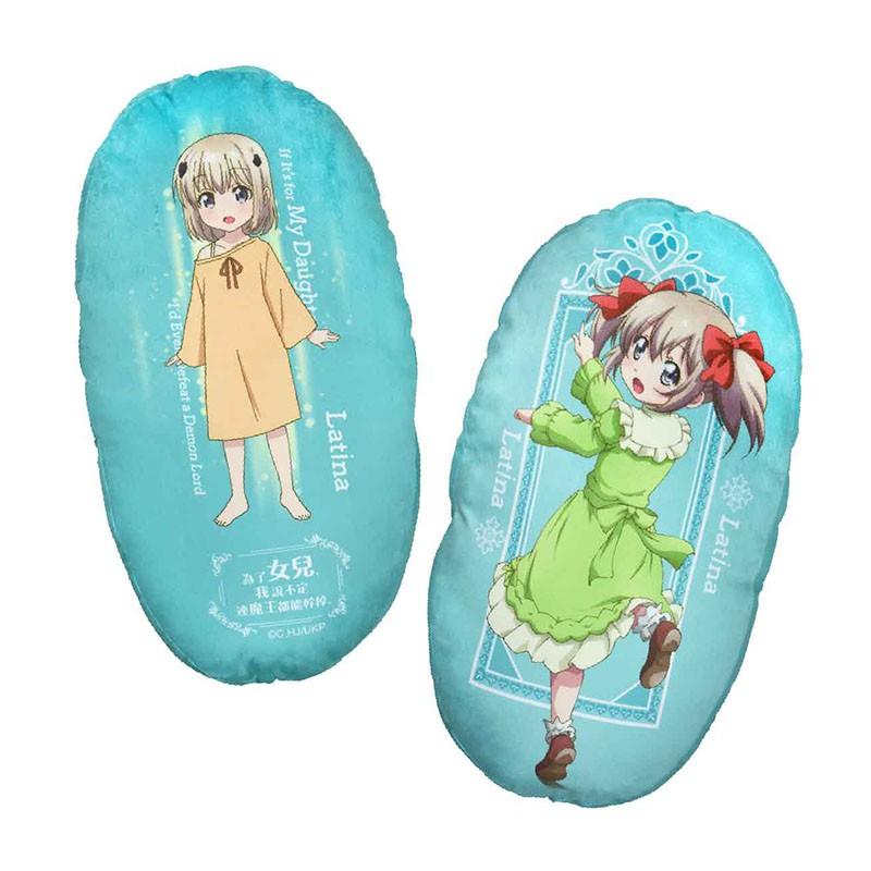 MUSE木棉花 造型抱枕-為了女兒A款(拉)
