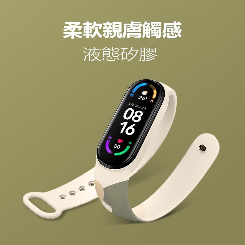 小米手環6米手環5 莫蘭迪經典色 小米手環錶帶 適用 小米手環5 小米3 小米4 腕帶 智能手環腕帶 小米錶帶 小米6