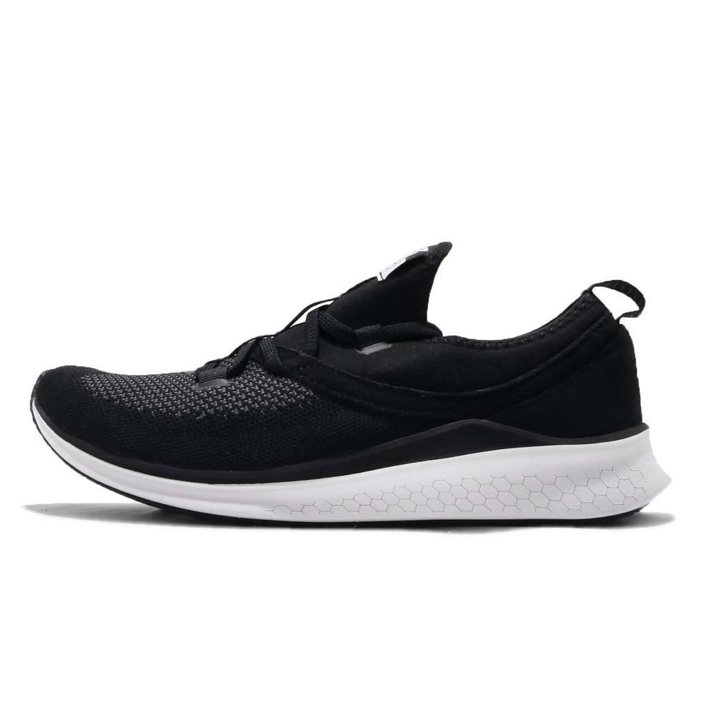 New Balance 慢跑鞋 MLAZRCB D 黑 白 男鞋 緩震穩定型跑鞋 【ACS】 MLAZRCBD