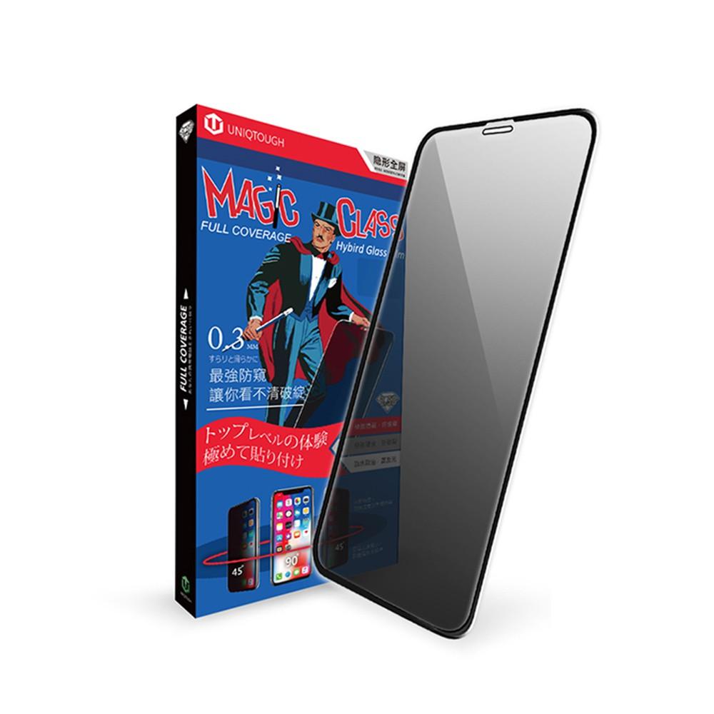 UNIQTOUGH iPhone系列 iPhone SE2 魔幻高透防窺9H滿版鋼化玻璃保護貼