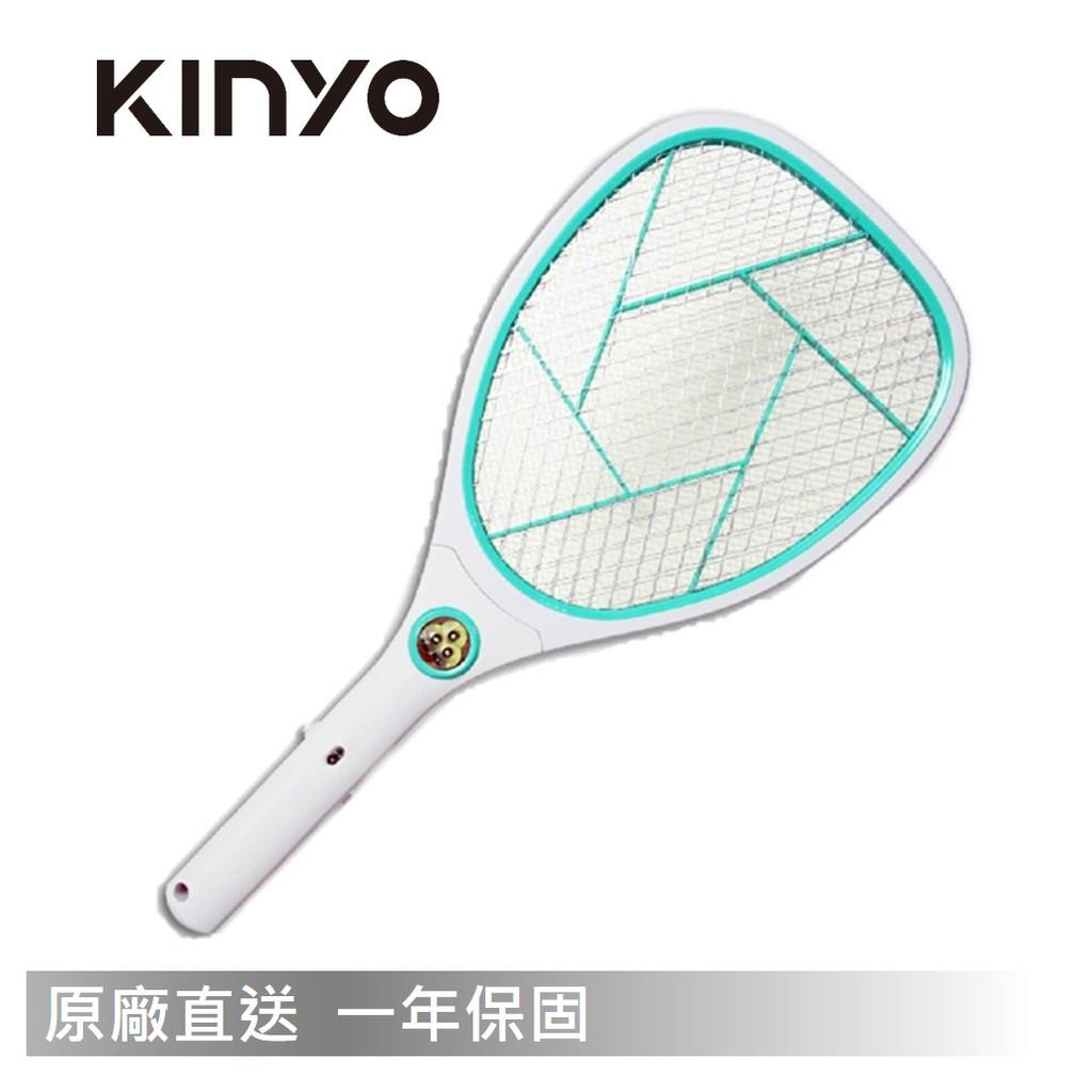 KINYO CM-2233 鋰電池USB直充式照明電蚊 廠商直送 現貨