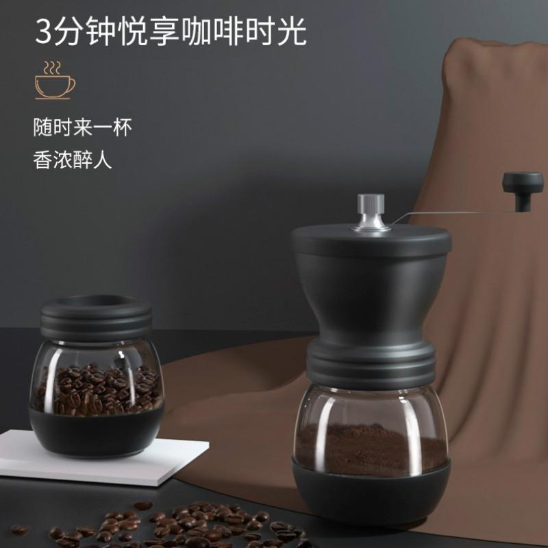手動磨豆機 密封儲存罐 咖啡豆 磨豆器 研磨機 研磨器 手搖磨豆機 研磨器 可調節粗細 便攜咖啡機 外出專用 露營攜帶