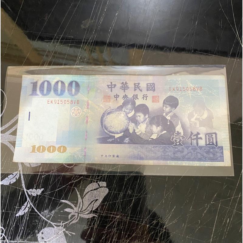 民國88年1000元紙鈔 實拍圖如上