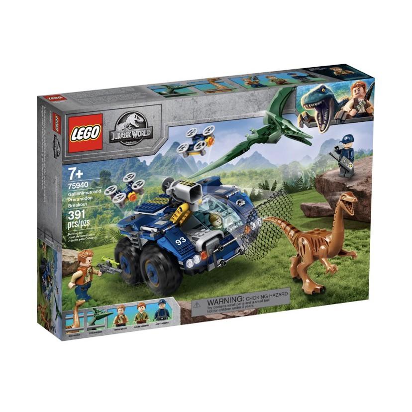 【MiniFun】LEGO 75940 侏儸紀世界系列雷龍和翼手龍脫逃