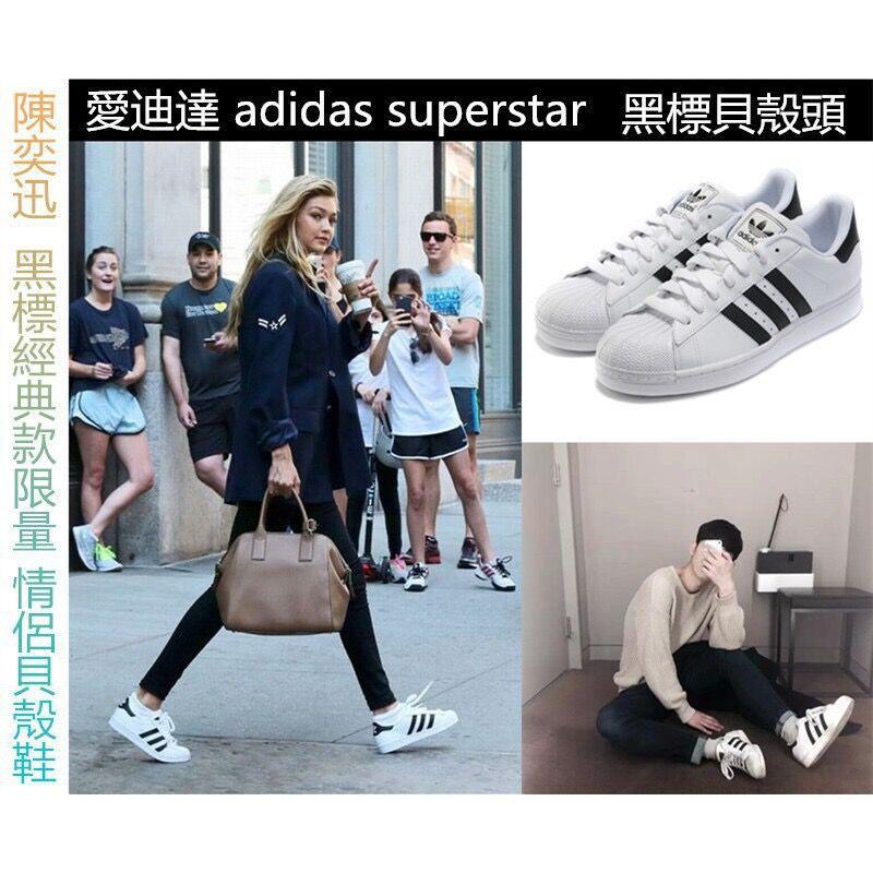 Adidas Originals superstar 金標休閒鞋 超輕量慢跑鞋 休閒鞋 情侶鞋