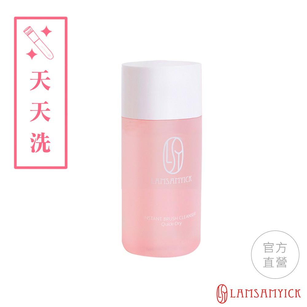 LSY 林三益 刷具乾洗液 (粉狀適用)(粉/30ml)