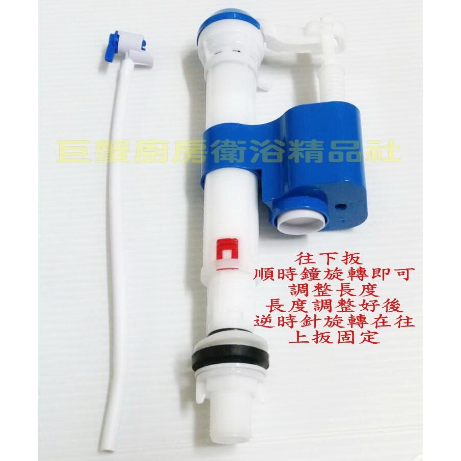(專利)和成馬桶進水器 TOTO進水器 凱撒馬桶水箱進水器 電光 馬桶水箱零件 水箱進水器 免浮球