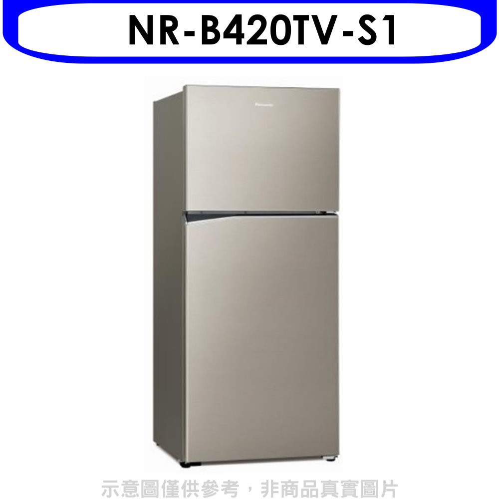 Panasonic國際牌【NR-B420TV-S1】422公升雙門變頻冰箱星耀金 分12期0利率