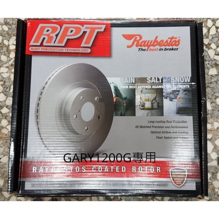 美國 RAYBESTOS RPT 碟盤 LEXUS IS250 後盤一組3200元