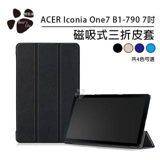【限時現貨出清】ACER Iconia One7 B1-790 平板皮套 卡斯特皮套 磁吸 三折式皮套 臺北市