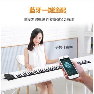 升級版手卷鋼琴 折疊兒童電子琴 帶MIDI接口 可連電腦手機 專業版電子琴 便攜式軟鍵鋼琴49鍵61鍵88鍵