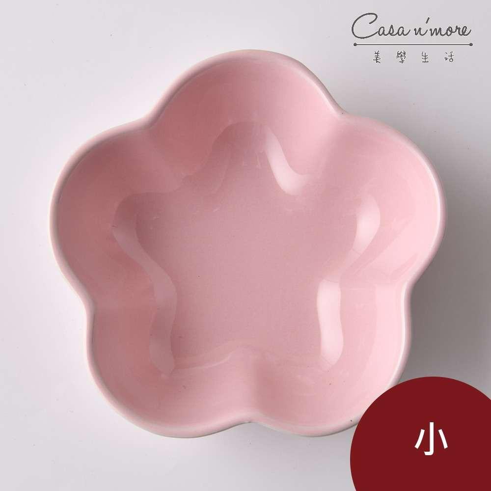 Le Creuset 花型盤 陶瓷盤 菜盤 淺盤 點心盤 造型盤 小 雪紡粉