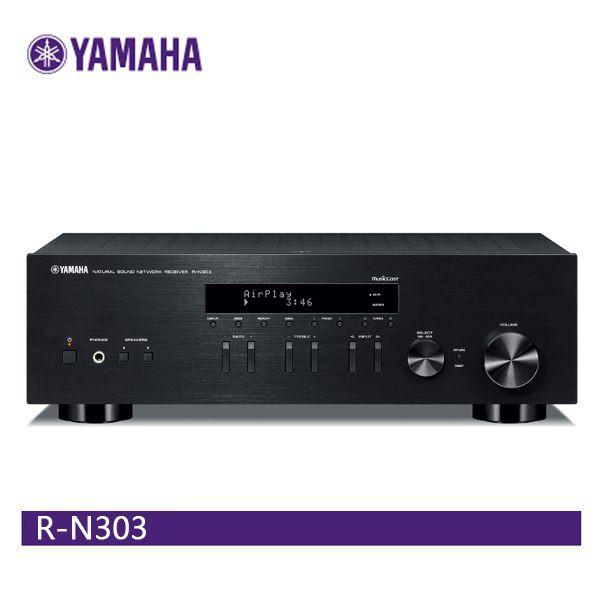 YAMAHA 山葉 R-N303 綜合擴大機 (聊聊可議) 台灣公司貨 1年保固