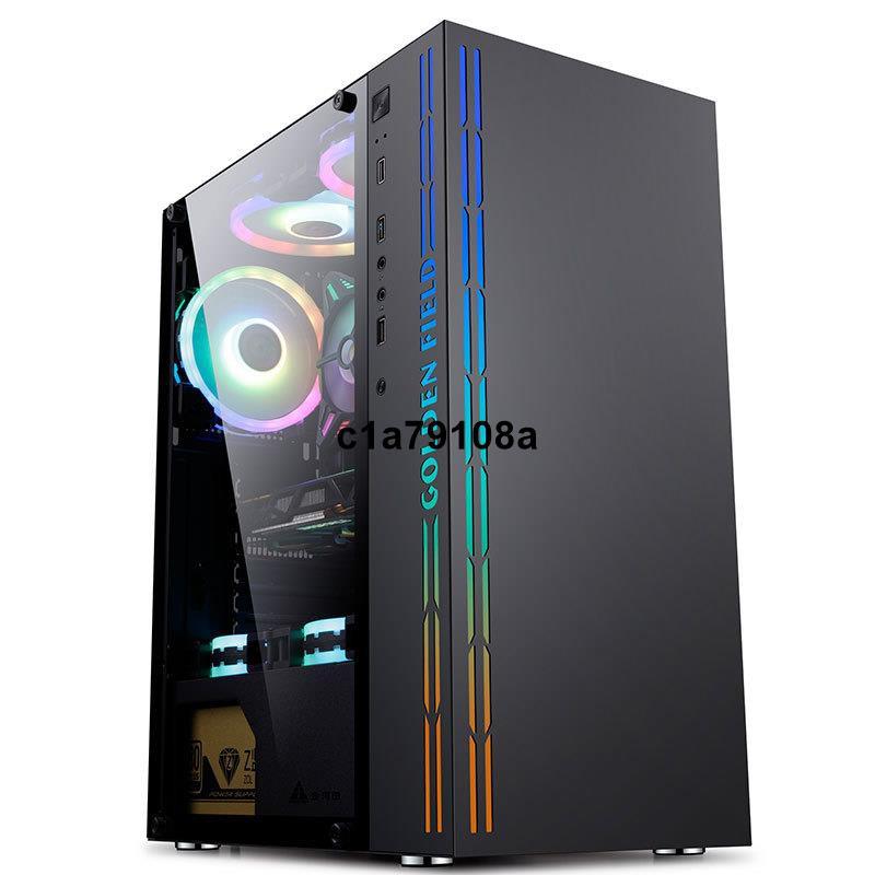 Golden Field金河田曜石黑電腦主機殼桌上型電腦鋼化玻璃diy水冷遊戲粉色主機空箱atxc1a79108a