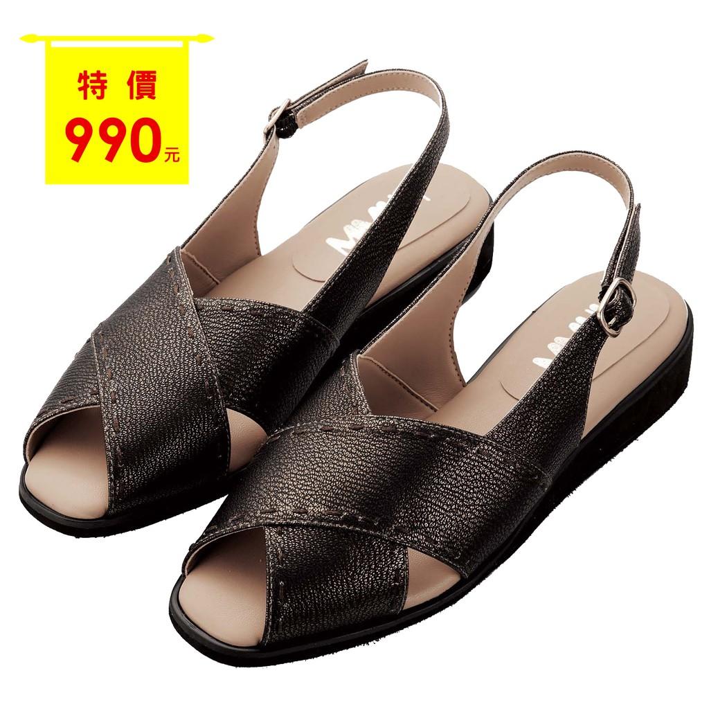 MMHH 交叉魚口涼鞋 - 咖啡【限量5雙!】