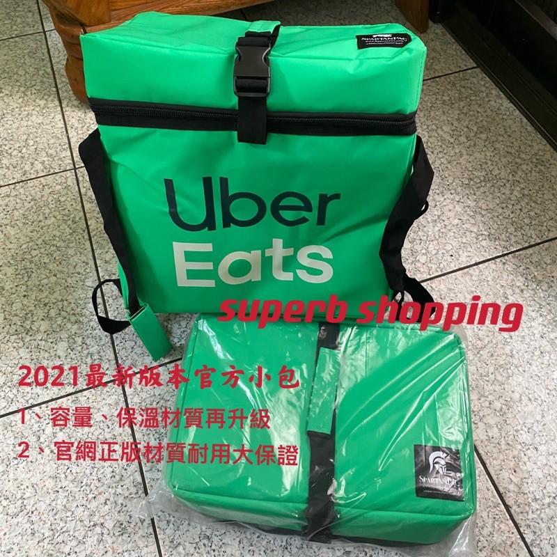 [當天寄出]Uber eats 綠色小包 外送保 官方正版 正版 公司貨 ubereats 提袋 小包 保溫袋