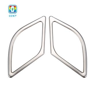 【COD】 適用於圖森2015-2019不銹鋼汽車前門的揚聲器音響喇叭環蓋飾板汽車造型