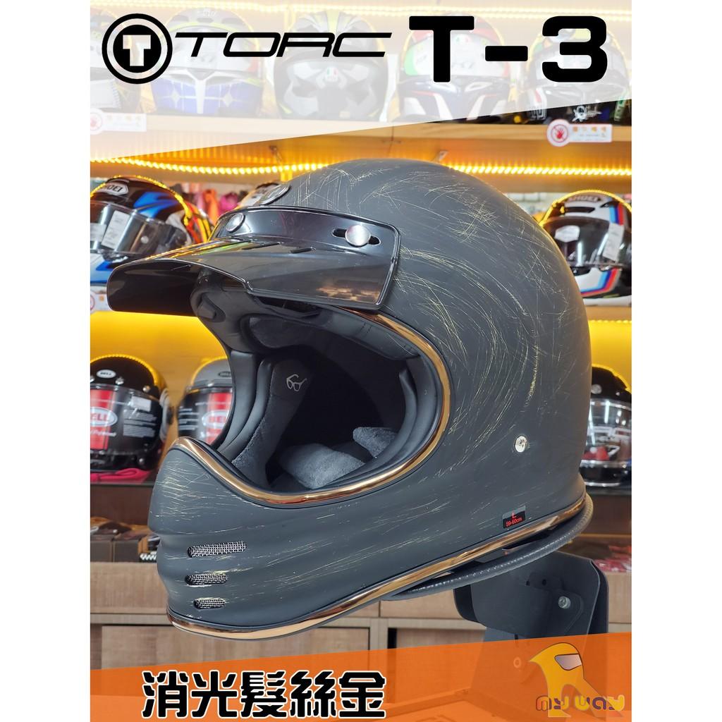 任我行騎士部品 Torc T3 全罩 山車帽 滑胎車 復古 咖啡 Cafe 附帽舌 做舊彩繪 安全帽 消光髮絲黑金