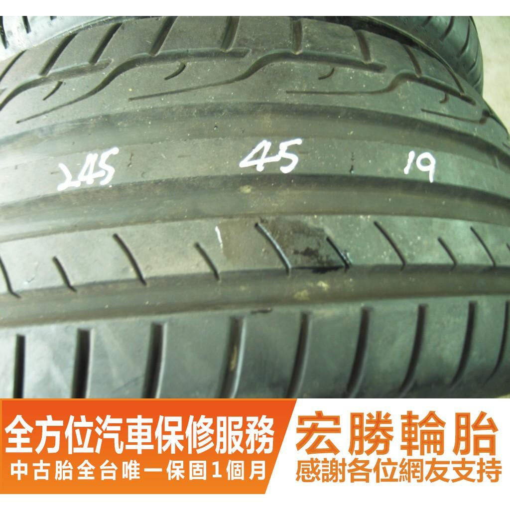 【宏勝輪胎】C223. 245 45 19 登祿普 MAXX 9成 2條 含工6000元 中古胎 落地胎 二手輪胎