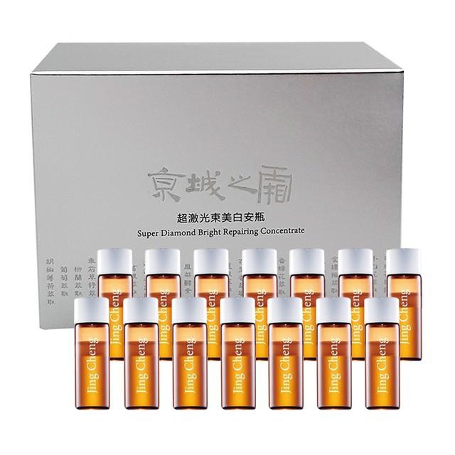 京城之霜 超激光束美白安瓶1.5mlx14pcs 廠商直送 現貨