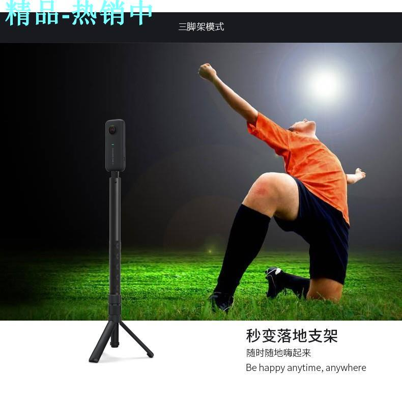 隱形自拍桿insta360 one x R X2 EVO 相機子彈時間神器延長桿全景運動配件  旋轉手柄自拍桿套裝