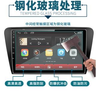 安卓大屏導航膜汽車車載熒幕鋼化膜9吋10吋10.1吋10.2吋
