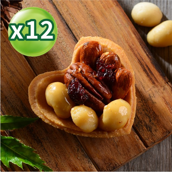 【鴻鼎菓子】綜合堅果塔禮盒12入