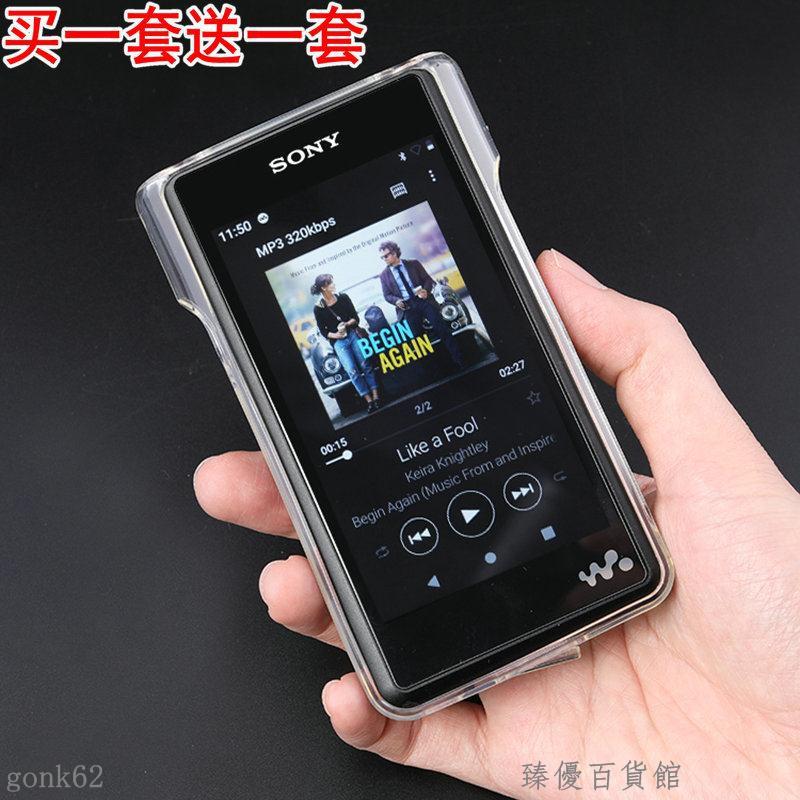 新品 下殺*黑磚保護套索尼NW-WM1A透明套 WM1A硅膠套 WM1Z保護套 金磚保護套