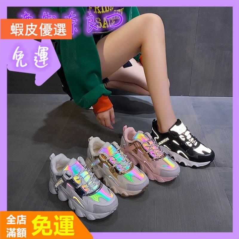 【鹿與奈良つ】二棉鞋女加絨加厚運動鞋2020新款加棉老爹鞋秋冬百搭學生冬季冬鞋