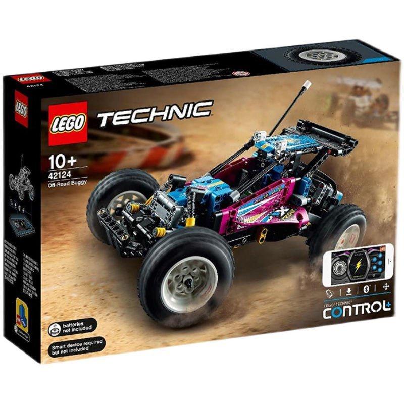 【現貨速發 關注減100】【正品保障】樂高(LEGO)積木新品機械組玩具42124遙控越野車