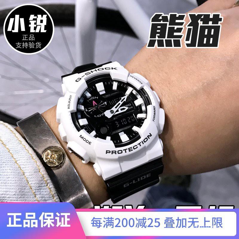 CASIO卡西歐G-SHOCK潮汐溫度計運動防水男手錶GAX-100B-7/1A/B-1 0duN