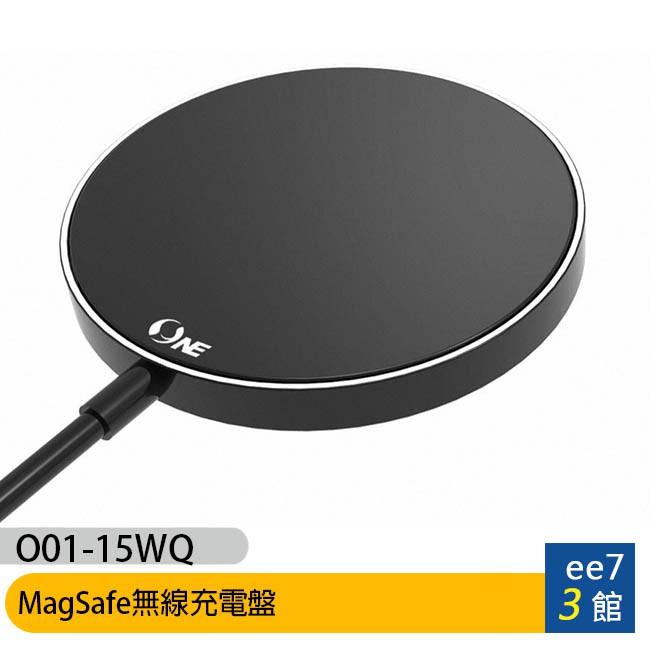圓一 O-One MagSafe無線充電盤 [ee7-3]