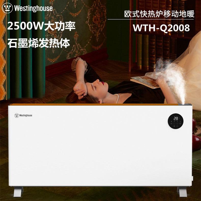 台灣 {現貨}    车载暖风器,USB西屋取暖器Q2008電暖器大功率大面積節能凈化加濕 電暖器家用取暖