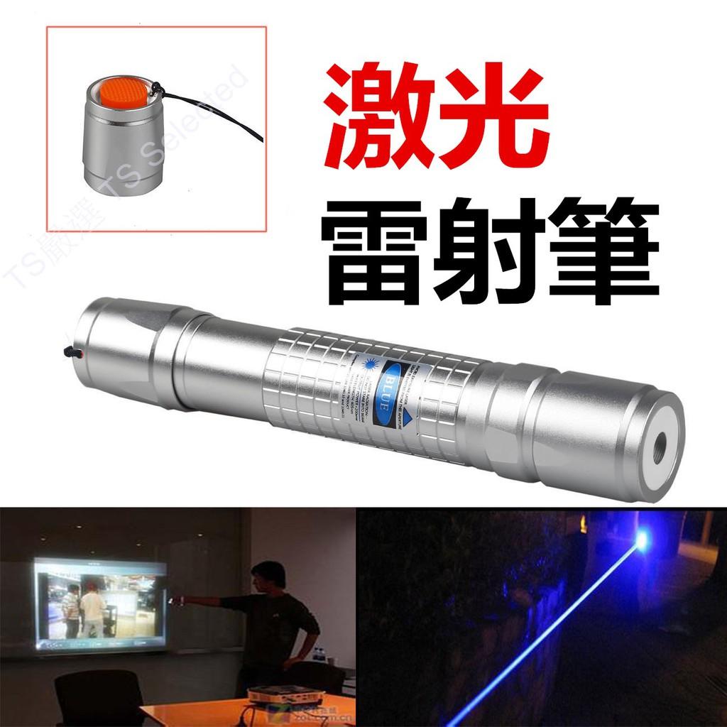 新款 18650 激光 雷射 鋰電池 紫光 綠光 高功率 工程筆 大功率 強光 手電筒 露營燈 綠雷射 光束 藍光 觀星