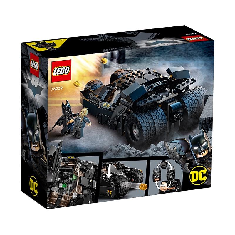 【正品保證】樂高/LEGO蝙蝠俠戰車76239超級英雄男女孩兒童積木玩具禮物收藏品