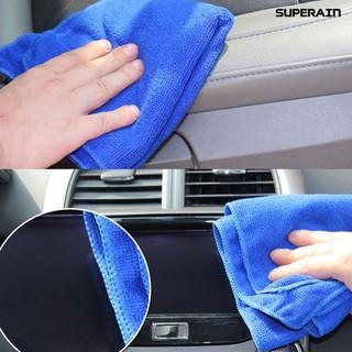 💎啥都有💎2件25x25cm超細纖維清潔布毛巾家用車無擦傷洗車布