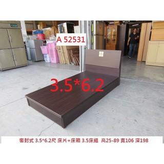 A52531 3.5*6.2尺 床片+床箱 單人床組 ~ 2021台北二手傢俱 單人床 床底 床組 床架 聯合二手倉庫 台中市