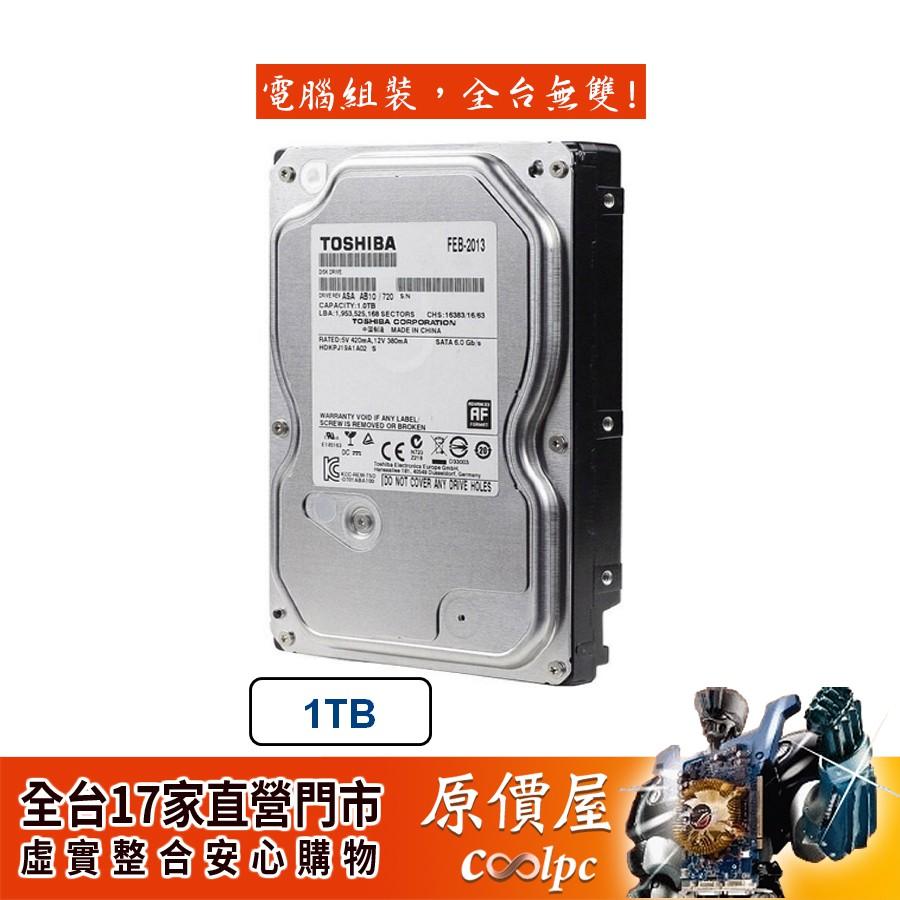 TOSHIBA東芝 1TB DT01ABA100V/監控碟/三年保/3.5吋硬碟HDD/原價屋