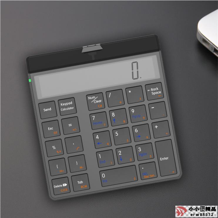 藍牙無線數字鍵盤 內置電池 充電小鍵盤 帶顯示計算器