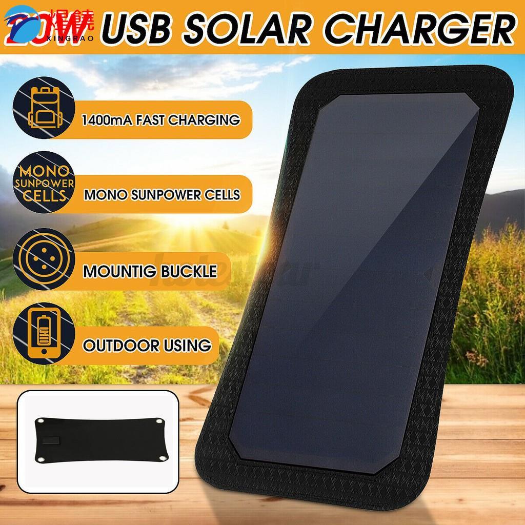 【現貨】sunpower太陽能板單UBS穩壓器充電手機平板MP3戶外釣魚太陽能充電應急充電旅行野餐充煋饒小鋪