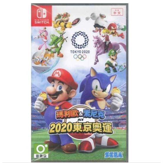 Nintendo 任天堂 Switch 瑪利歐 & 索尼克 AT 2020 東京奧運 中文版