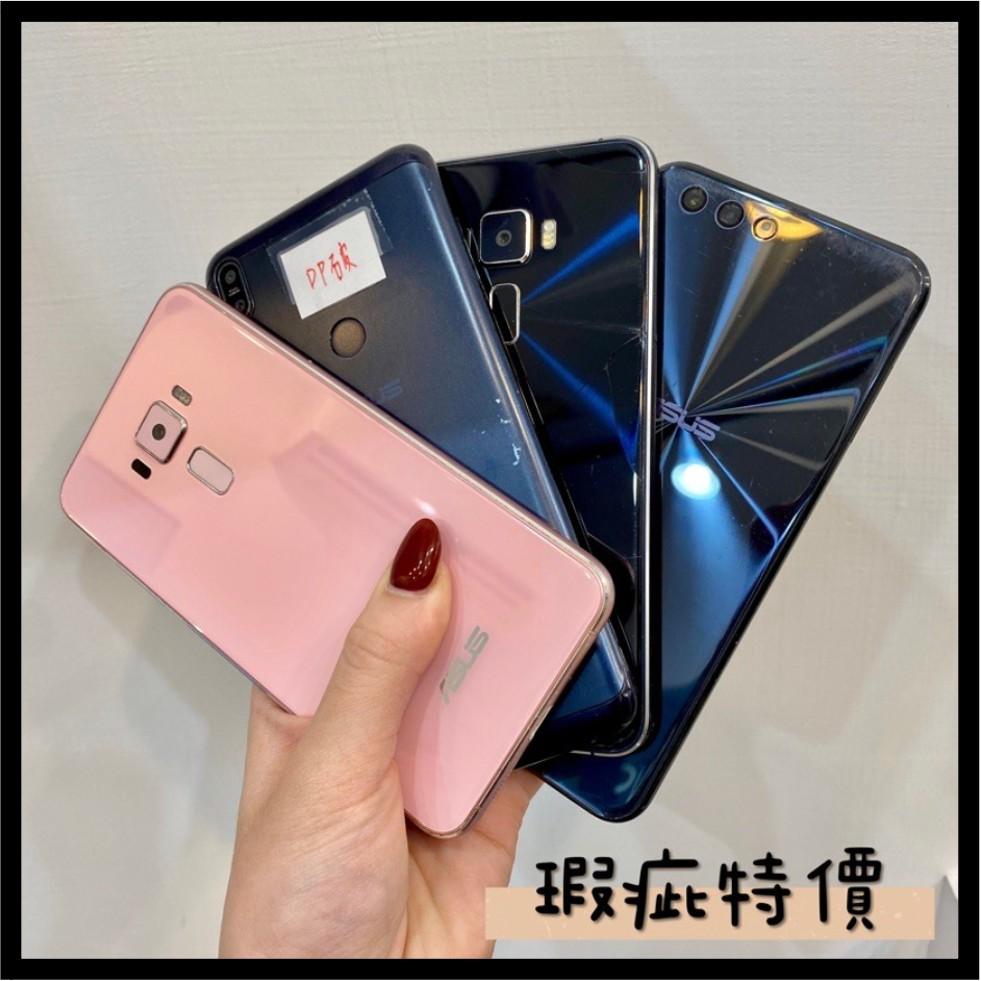 瑕疵特價/K3數位 二手 Asus Zenfone 3 / 4/ ProMax / 5Z Android 高雄 無保固