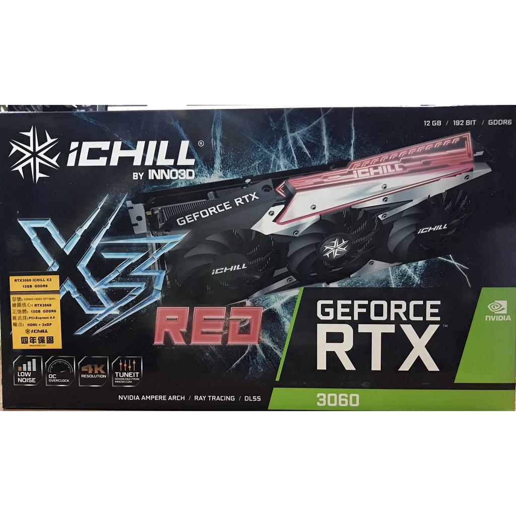 點子電腦☆北投@INNO3D 映眾 iChill x3 RED RTX3060 鎖算力版 顯示卡 16500元