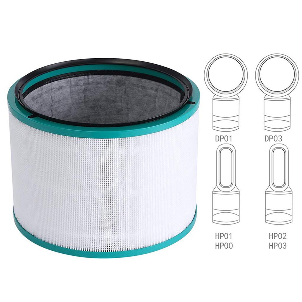 適用 Dyson空淨機濾網 HP00/HP01/HP02/HP03 HEPA濾網 純濾網 濾心